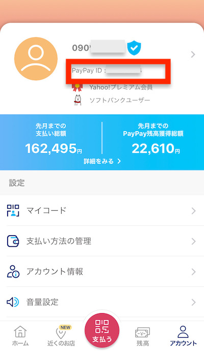 Paypay_ID