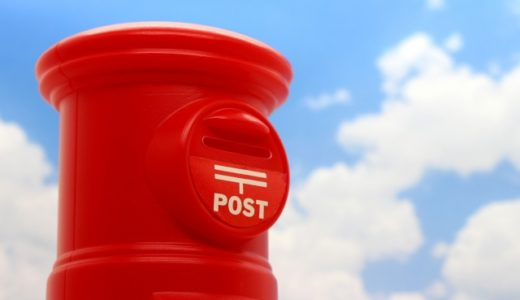 【98%網羅】郵便ポストの設置位置がわかる「ポストマップ」を紹介