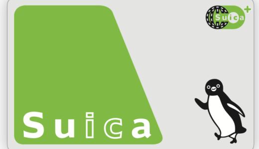 【Apple pay】Suicaへのチャージや使い方について解説